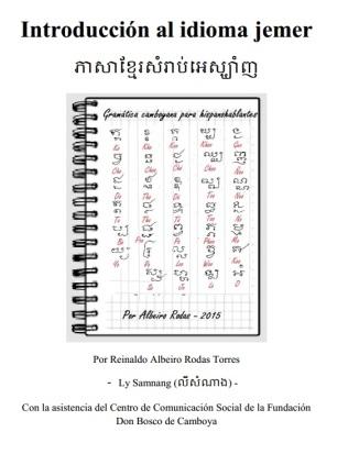 Portada gramatica camboyana