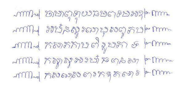 Idioma camboya en espa ol - Conjuro buena suerte ...