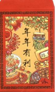 El sobre rojo que el miembro más anciano de la familia da a cada uno con algo de dinero dentro para desear lo mejor durante el nuevo año chino.