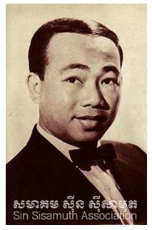 Sin Sisomouth, el rey de la canción camboyana