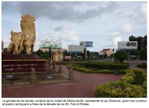 Sihanoukville lions