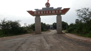 Vietnamese gate in Ha Tien