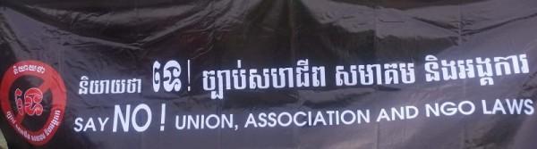 A pesar de las protestas de ONGs y grupos de la oposición, la ley pasó en el Senado. Será enviada al Rey para su aprobación.