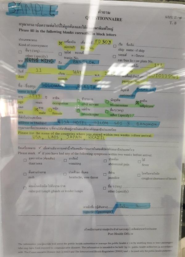 T 8 Formulario Salud Pública Tailandia para viajeros