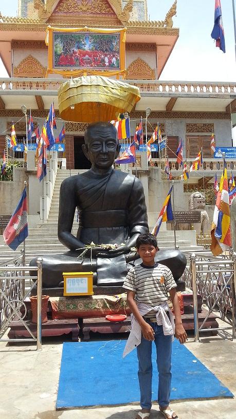 pagoda-en-nom-penh